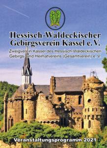 Titel HWGV Kassel Veranstaltungsprogramm 2021